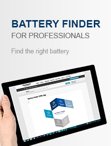 Battery Finder Promotion Banner