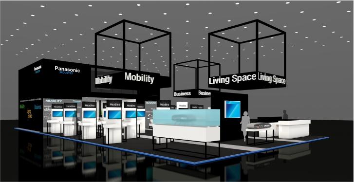 Panasonic Booth at electronica 2018, Munich