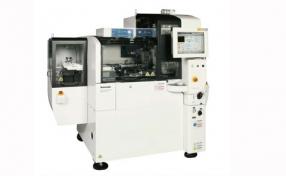 Die Bonder MD-P200 Microelectronics