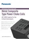 Panasonic Power Choke Coils